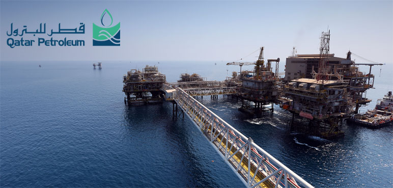 Qatar Petroleum Hiring; Apply Now!